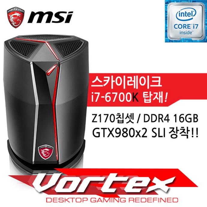 크기변환_Vortex-G65-6QF-SLI-pic.jpg