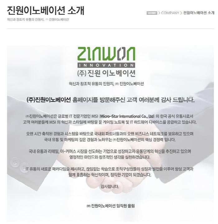 크기변환_ZINWON INTRO.jpg